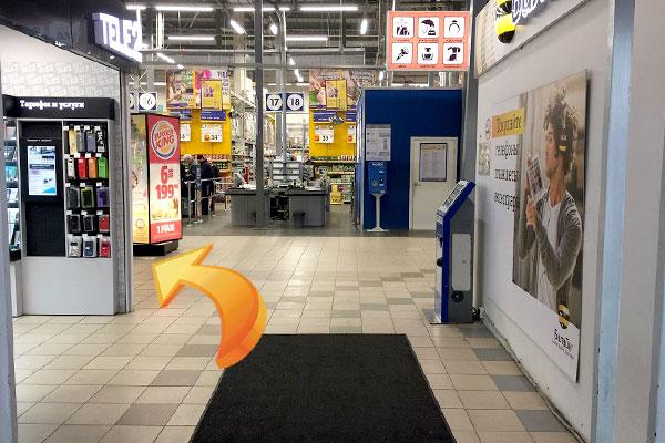 """Как добраться до магазина Магазин Ситилинк """"Балашиха""""?"""