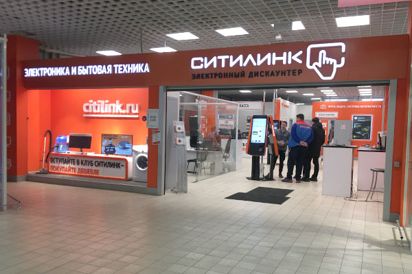 Цифровые услуги - Ситилинк