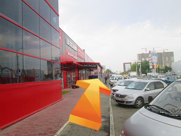 Каталог товаров интернет магазина Ситилинк