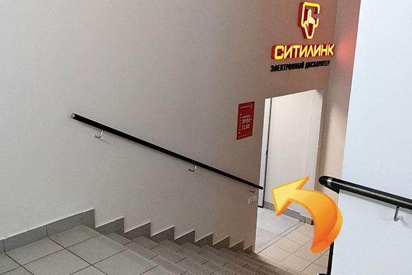 Магазин Ситилинк Профсоюзная