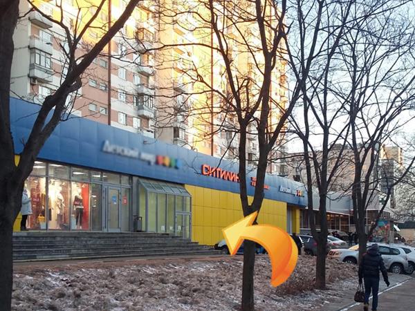 Магазин Ситилинк Народного Ополчения