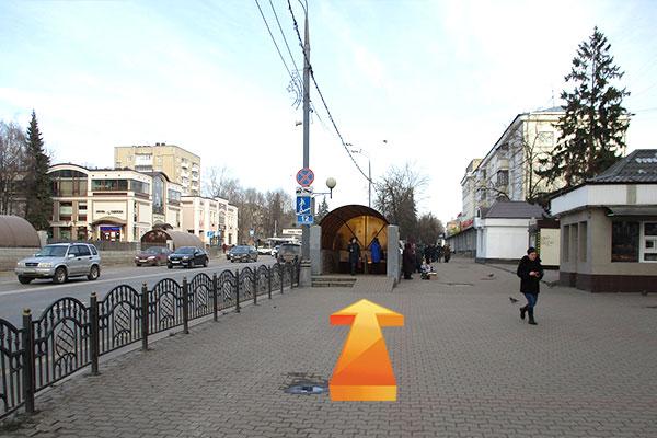 Дом техники сергиев посад часы ремонт бытовой техники на дом в челябинске
