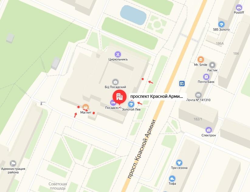 Ситилинк открывает новый магазин в Сергиевом Посаде!