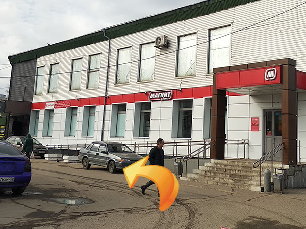 Магазин Ситилинк Коломна