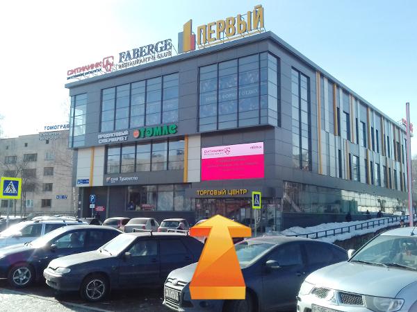 Челны Магазин Ситилинк