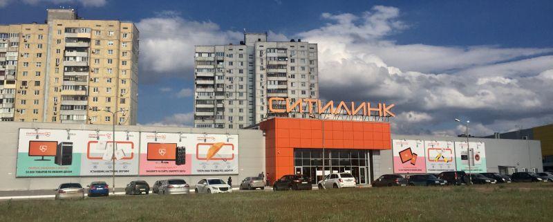 Адреса магазинов техника для дома в волгограде полупрофессиональный вакуумный упаковщик
