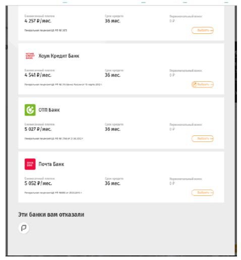ситилинк оформить кредит онлайн кредит онлайн калькулятор втб 24