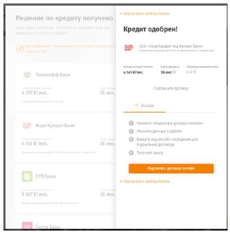 онлайн калькулятор кредитов в банкахденьги в займ без процентов на карту сбербанка без проверок срочно отзывы